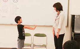 特別支援学級に通う子どもたちへの暴力防止プログラム
