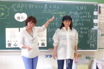CAP2番(藤井あべ)_retuch