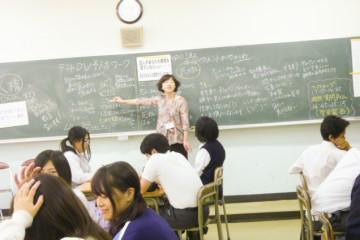 高校生向けデートDV予防ワークショップ03