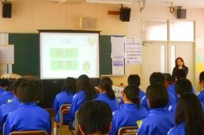 デートDV予防プログラム中学生向け01