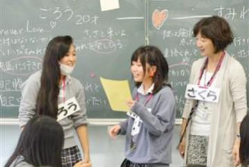 高校生向けデートDV予防ワークショップ02