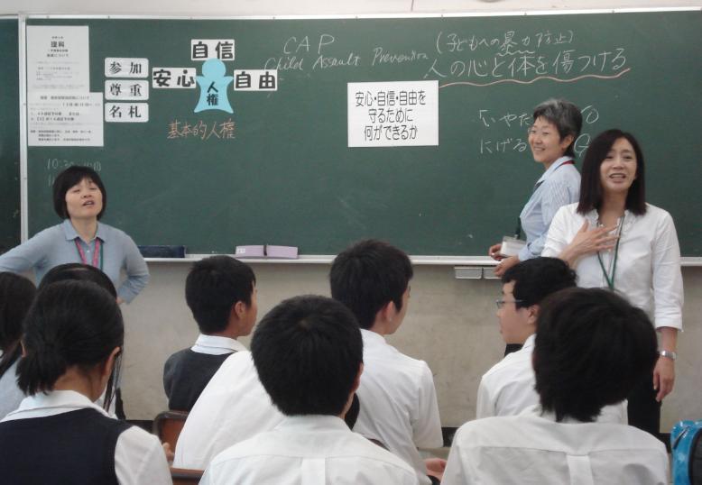 CAP中学生プログラム