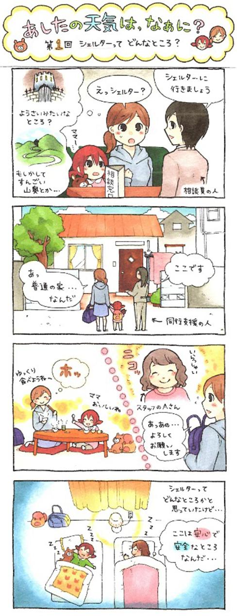 ashiten_01