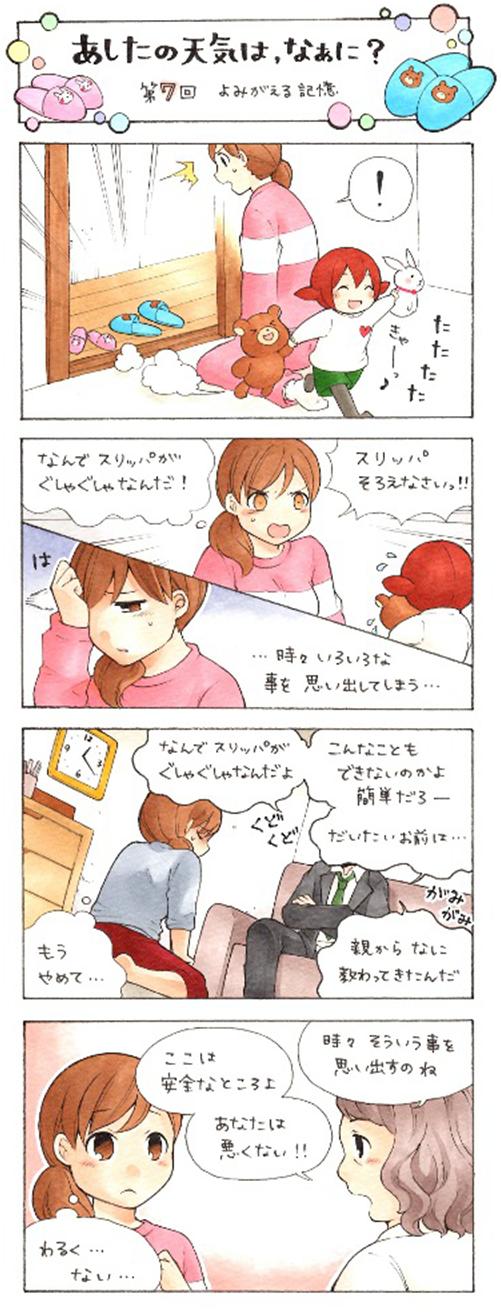 ashiten_07