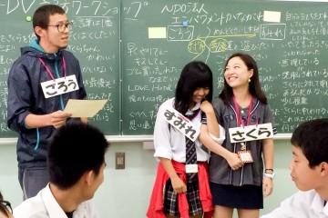 高校生向けデートDV予防ワークショップ01