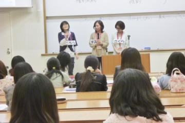 大学生向けデートDV予防ワークショップ01