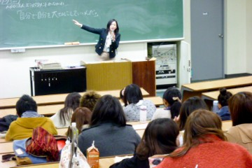 大学生向けデートDV予防ワークショップ04