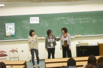 大学生向けデートDV予防ワークショップ05