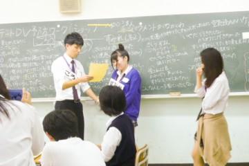 高校生向けデートDV予防ワークショップ04