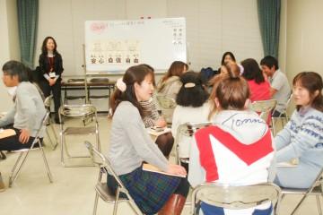 虐待予防のための保育士研修プログラム01