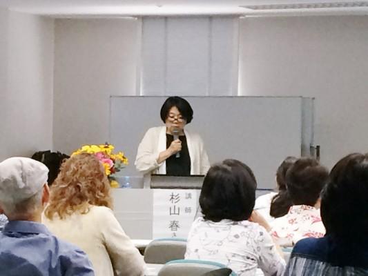 杉山春さん講演会