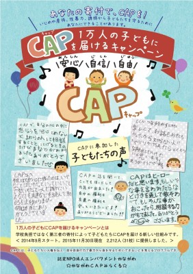 cap1604_page_1