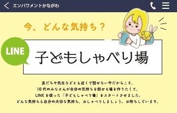 しゃべり場ポスター画像(小)