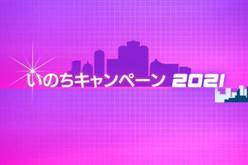 Pink Neon Noir _ Vaporwave E-sports YouTube Channel Art