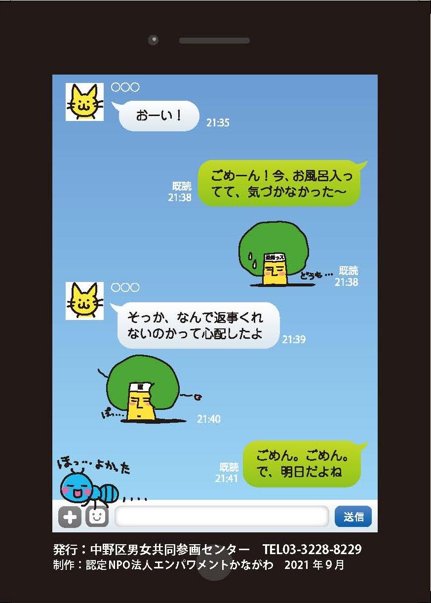 啓発グッズ提案03