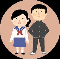 中学生向けデートDV予防ワークショップ