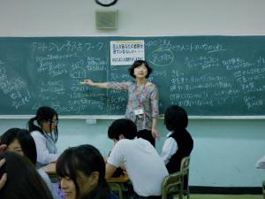 高校生向けデートDV予防ワークショップ